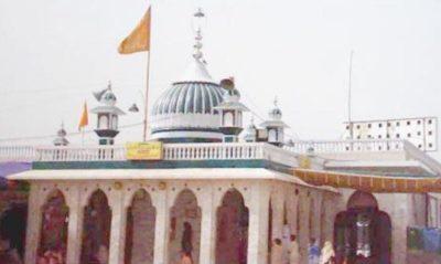Hazrat Baba Fareed Tomb