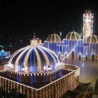 Hazrat Baba Farid Ganj Shakar