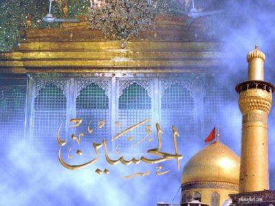 Hazrat Imam Hussan R.A