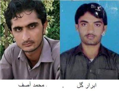 Ibrar Gull and Muhammad Asif