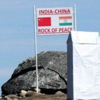 Indian China Border