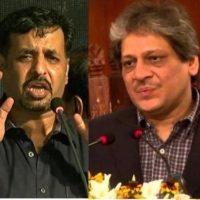 Ishrat Ul Ebad and Syed Mustafa Kamal