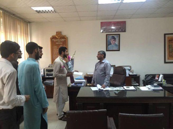 Islami Jamiat Talaba Teacher's Day