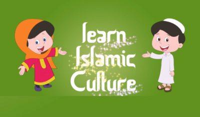 Islamic Culture