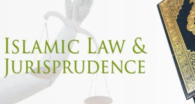 Islamic Rulings