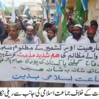 JI Protest Rally