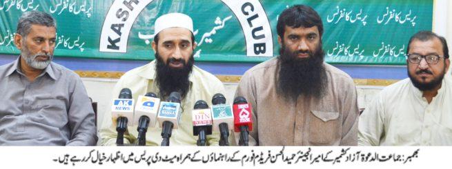 Jamaat-ud-Dawa Azad Kashmir