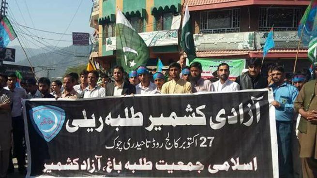 Jamaat e Islami Jalsa