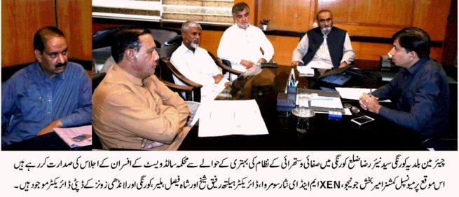 Korangi Karachi aNews