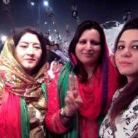 Ladies Wing PTI