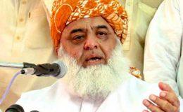 کشمیری مطمئن رھیں پاکستان ان کے ساتھ کھڑاھے ھندوستان تنہا ھوتا جارھا ہے۔ مولانا فضل الرحمان