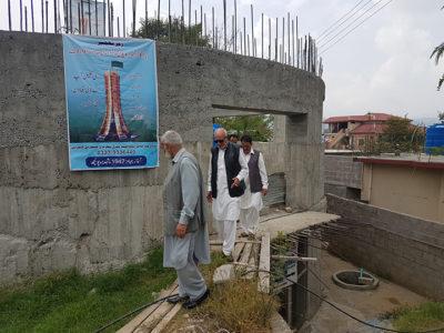 Minar e Kashmir