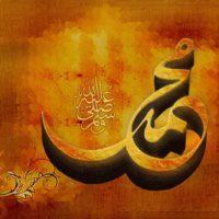 Mohammad PBUH