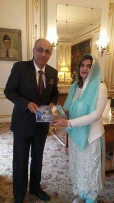 Moin-ul-Haq's Shah Bano Mir Adab Akademi Meeting