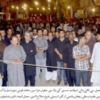 Muharam Majlis