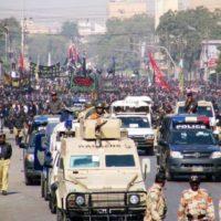 Muharram Security