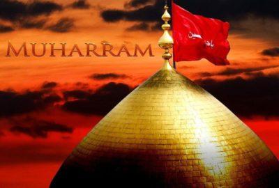 Muharram ul Haram