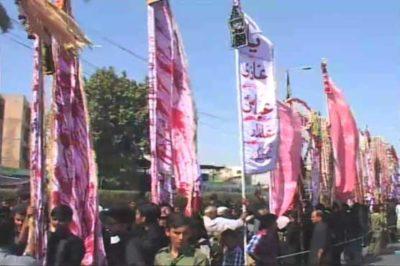 Muharram ul Haram Procession
