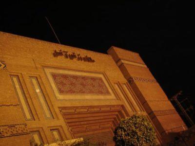 Multan Tea House