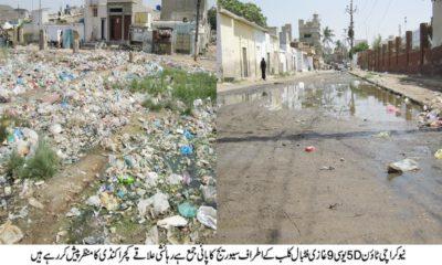 New Karachi