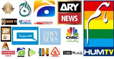 Pak Media Channel