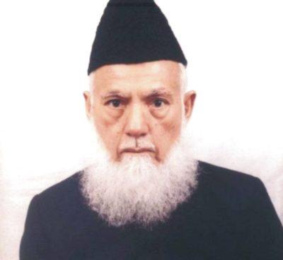 Pir Muhammad Karam Shah Sahib
