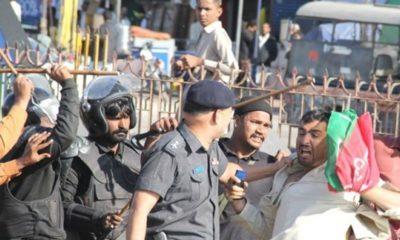 Police Arrest PTI Workers