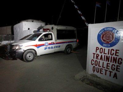 Police Training College Quetta