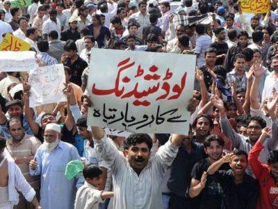 Protest Against Load Shedding