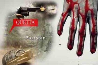 Quetta Incident