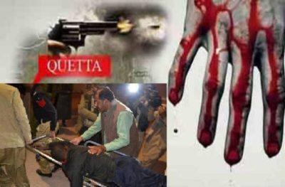 Quetta police training center attack