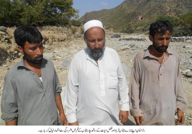 Ranra Khan and his Sons Farhad and Umar Hayat