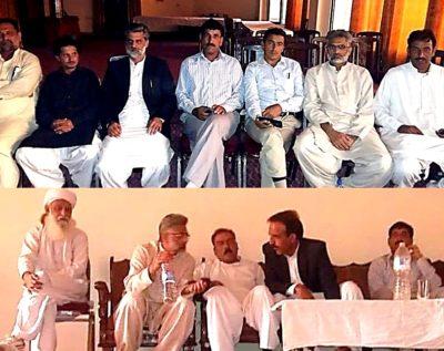 Sajjad Raja Sahib Meeting
