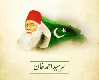Sir Syed Ahmed Khan