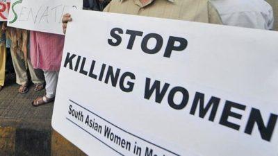 Stop Killing Women