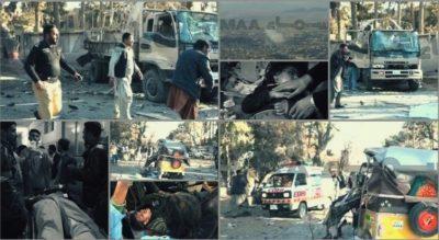 Terrorist Attacks