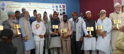 Urdu Award Ceremony