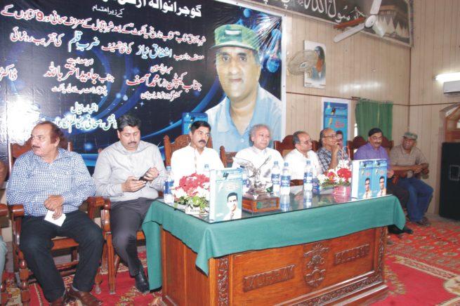 Zarb e Qalam Book Launch Event