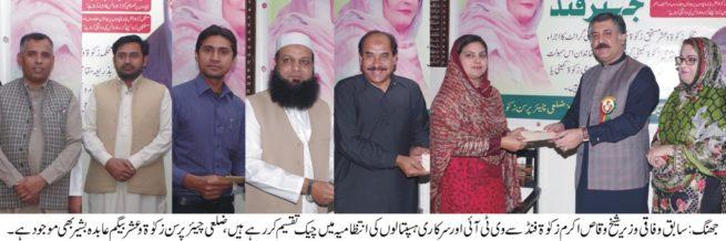 Waqas Akram and Abda Basheer