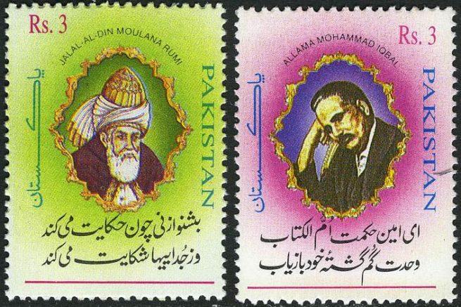 Iqbal and Rumi