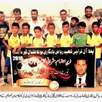 All Karachi Shahid Riaz Football Tournament