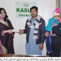 Amara Khan Give Check