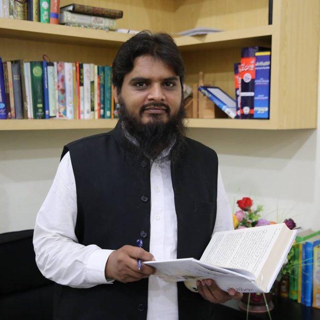 Asim Ali
