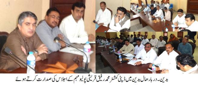 Badin Meeting For Polio
