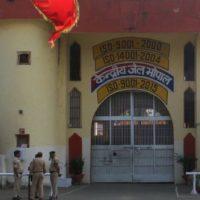 Bhopal Police Station