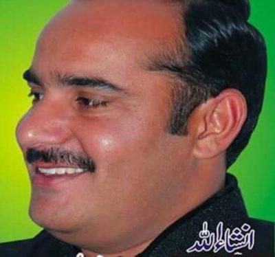 Ch Khalil Arain