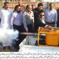 Dengue Prevention Spray