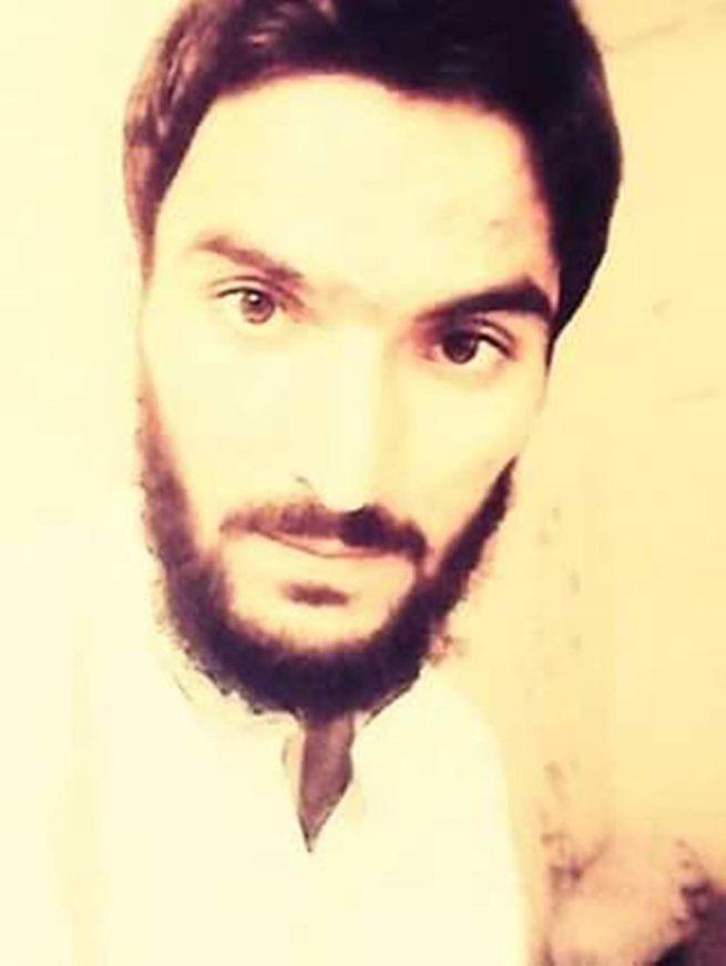 Faisal Farid Janjua