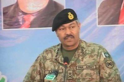 General Aamir Riaz