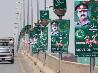 General Raheel Banners